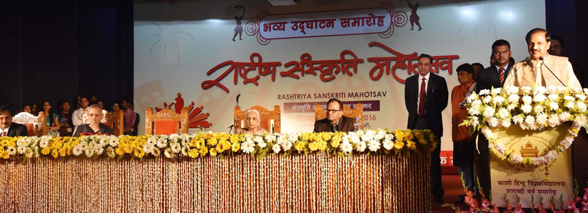 The Minister of State for Culture and Tourism (Independent Charge), Dr. Mahesh Sharma addressing at the inaugural ceremony of the Rashtriya Sanskriti Mahotsav, organised by the Ministry of Culture, in Varanasi, Uttar Pradesh on December 17, 2016.