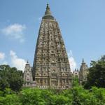 बोधगया में महाबोधि मंदिर परिसर (2002)